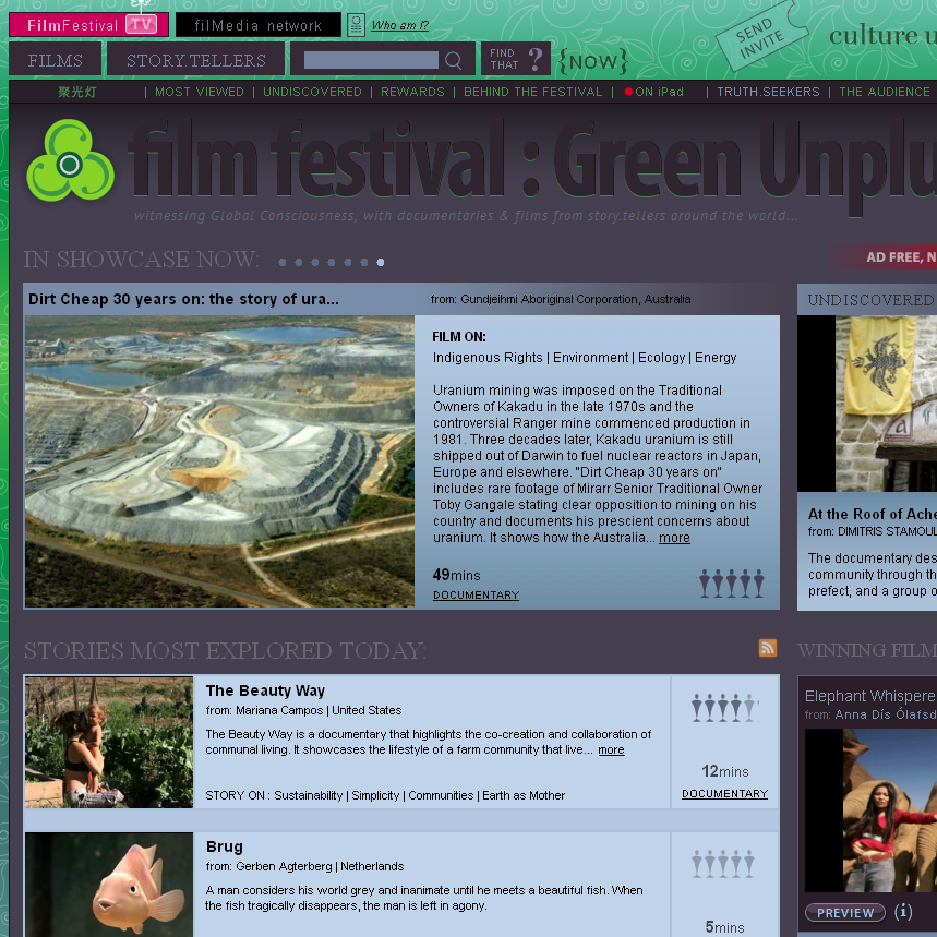 News Green Unplugged