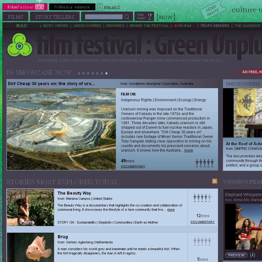 News Green Unplugged