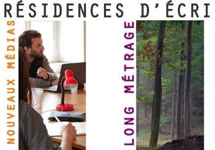 residence ecriture metz2